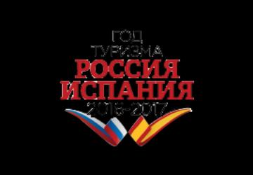 Año Dual Rusia-España de Turismo 2016-2017