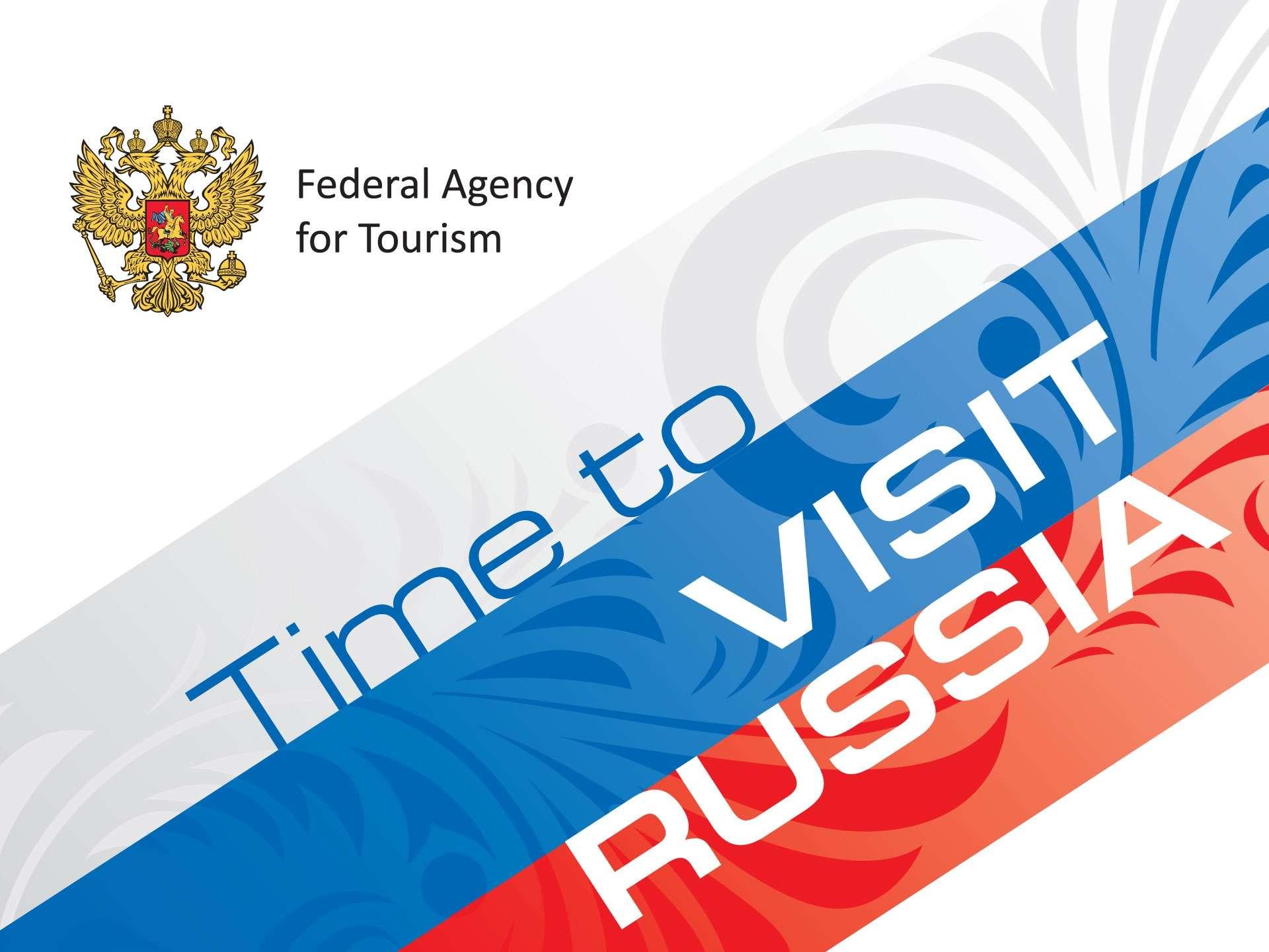 La oficina de visit russia en madrid comenzara a funcionar en agosto septiembre de 2016 - Oficina turismo paris en madrid ...