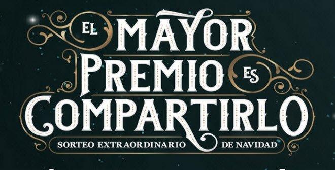 sorteo_extraordinario_de_navidad_2