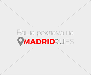 madridrues-banner-08