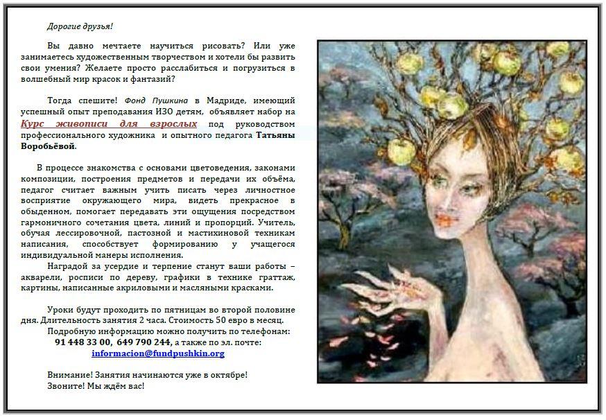 Cartel Tania Ruso