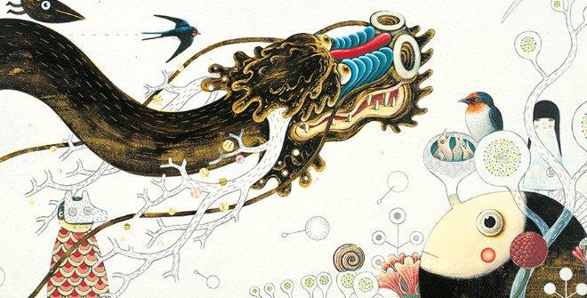 (Русский) Ilustrar. Современная иллюстрация в детской литературе