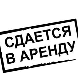 areda2