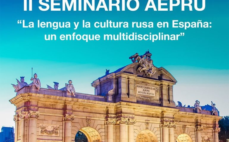 seminario2020