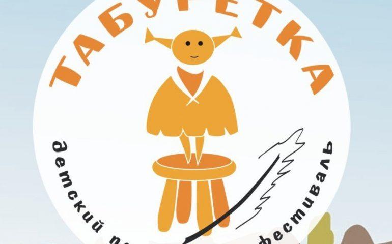 taburetka1