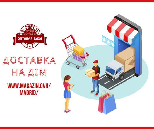 bazaDostavka