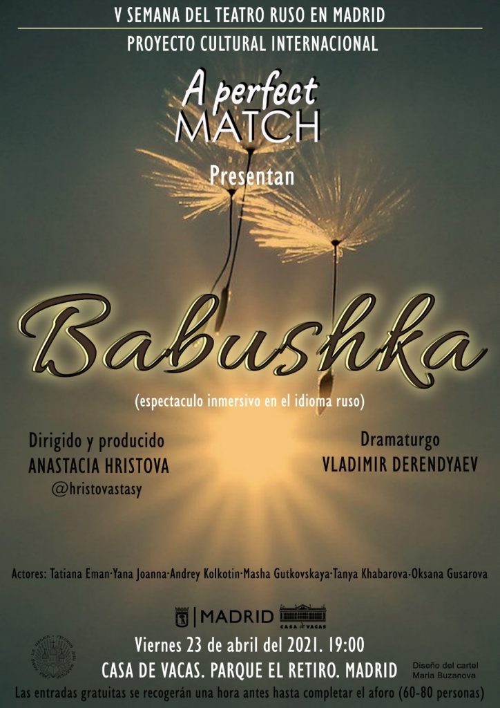 babushkaAfisha