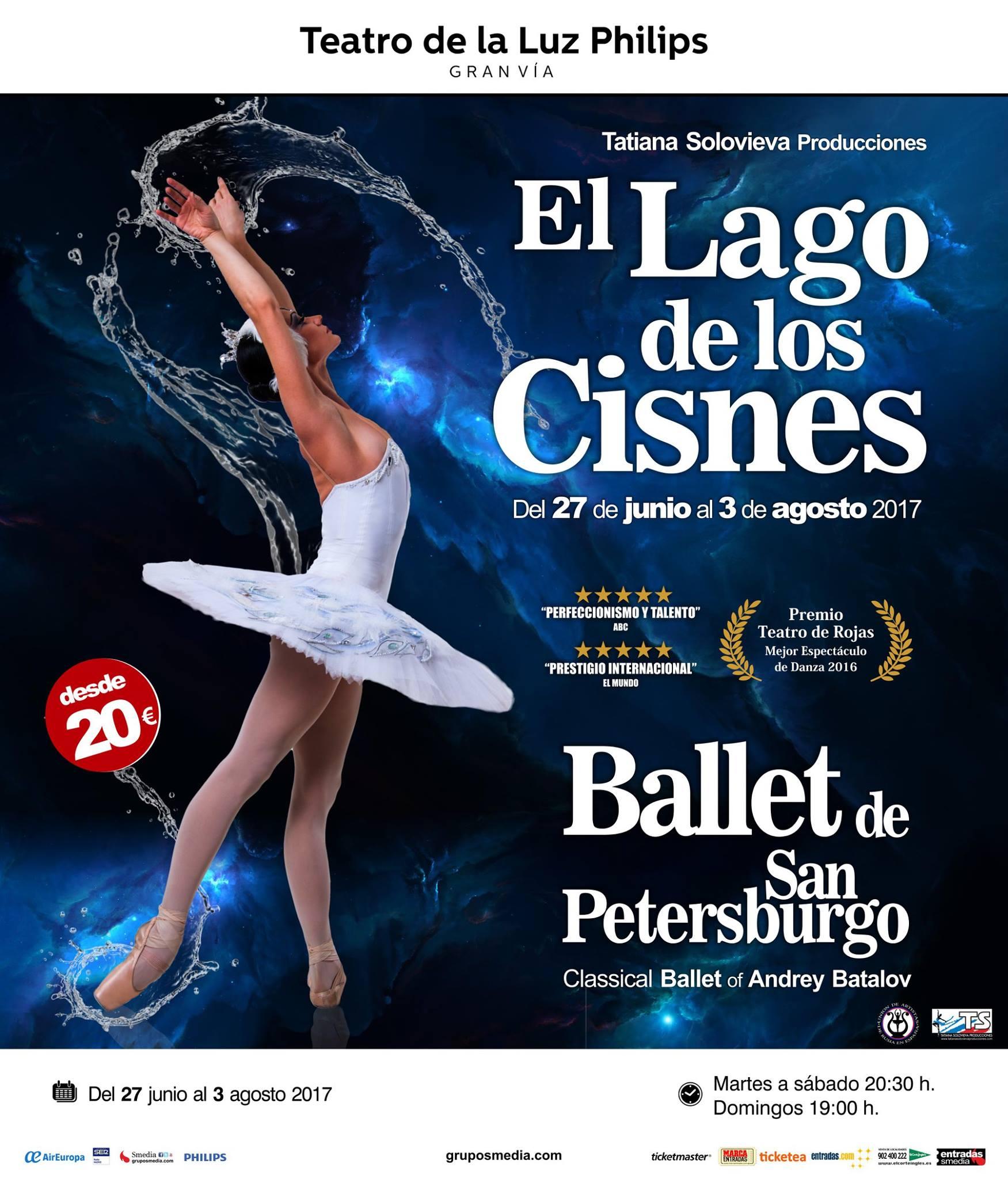 «Лебединое озеро» Санкт-Петербургского классического балета
