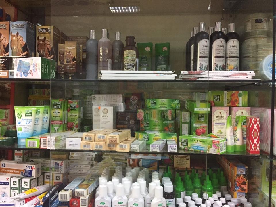tienda raduga cosmetica