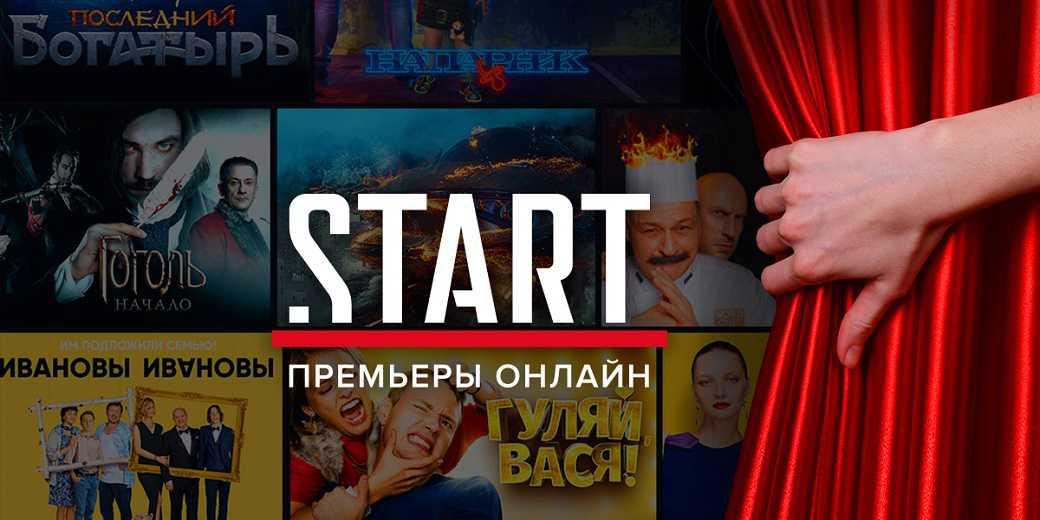 start_nep