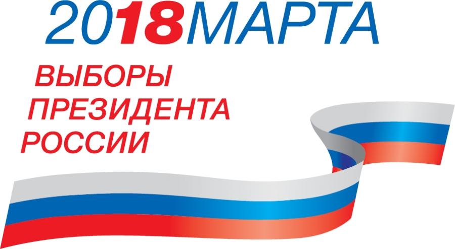 vybory2018